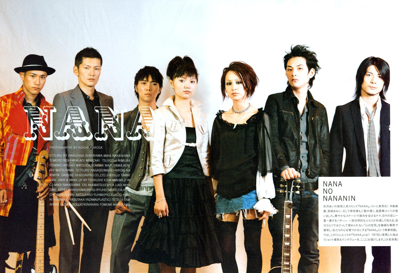 Nana At H Magazine
